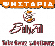 Logo for Belly full  (NICOSIA)