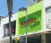 Logo for Akakiko Grab & Go  (FAMAGUSTA)