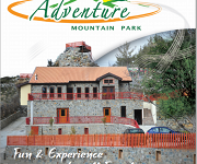 Logo for Adventure Mountain Park  (LIMASSOL)