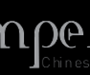 Logo for Imperial Chinese  (PAPHOS)
