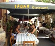 Logo for Laona Restaurant  (PAPHOS)