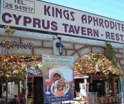 Logo for King Aphrodite's  (PAPHOS)