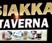 Logo for Tsiakkas Tavern  (PAPHOS)