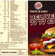Burger king (Nikis) Menu Page