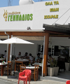 Gennadios grill Paphos Photo