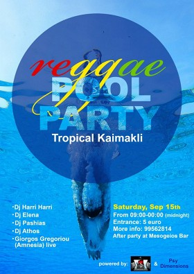 Logo for REGGAE POOL PARTY  (NICOSIA)
